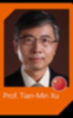 speaker_T_Xu.png