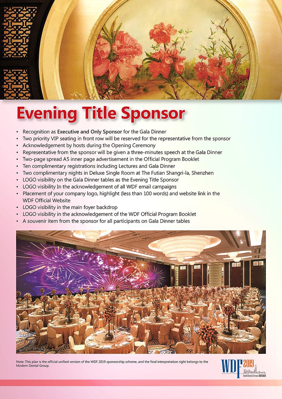 sponsorship_web_E2.jpg