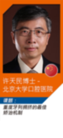 xu_topic_CN.png