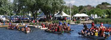 Dragon Boat Festival Toronto Islands