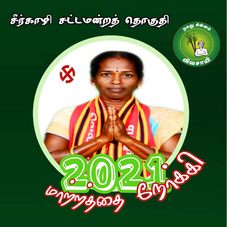 WhatsApp Image 2020-11-04 at 4.29.16 PM.