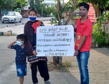 NTK Protest