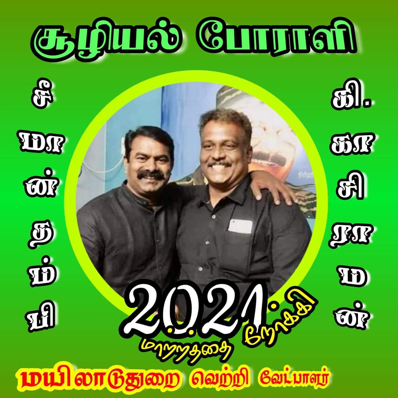 WhatsApp Image 2020-11-05 at 4.18.41 PM.