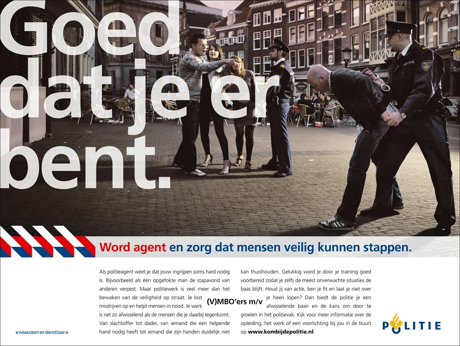 maximum-politie-reclamefotografie-pim-vuik-fotografie-rotterdam-02.jpg