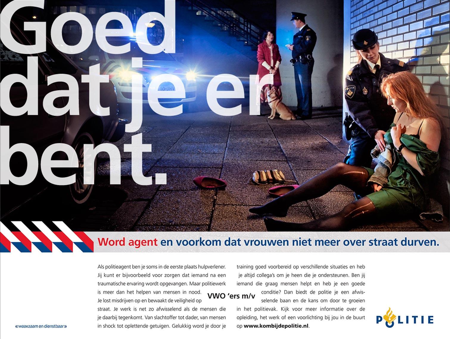 maximum-politie-reclamefotografie-pim-vuik-fotografie-rotterdam-04.jpg