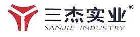 sanjie edited logo.jpg