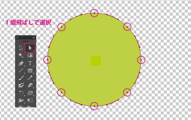 幾何学_手順3