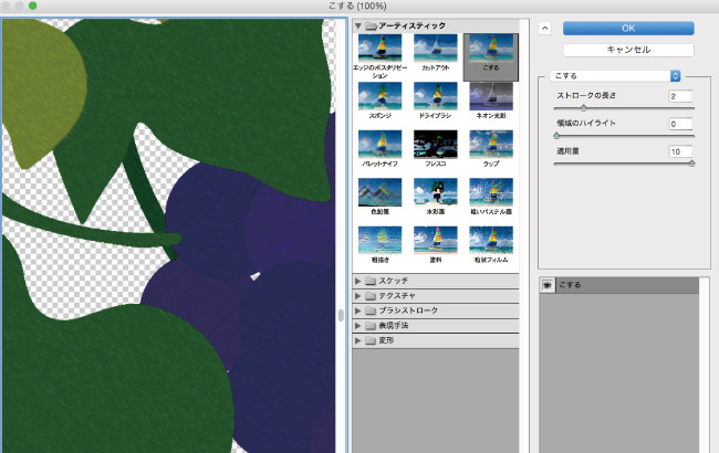 工程3のイラストイメージ