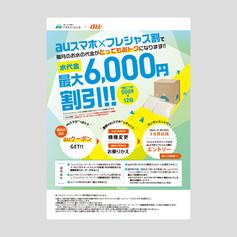 web用-09.jpg