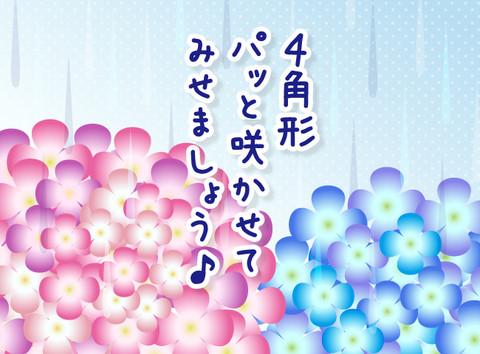 【Illustrator】パスの変形機能で作る四角形からのお花モチーフ