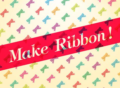 【Illustrator】イラレで簡単、5分でできる時短リボンの作り方