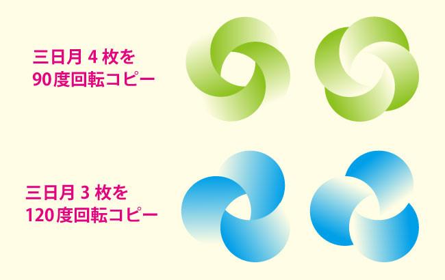 ロゴマーク7