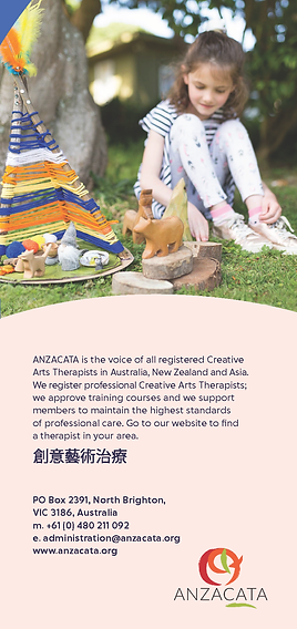 ANZACATA-brochure-DL_online_Page_6.png