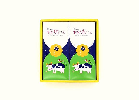 牛乳せんべい 2箱セット