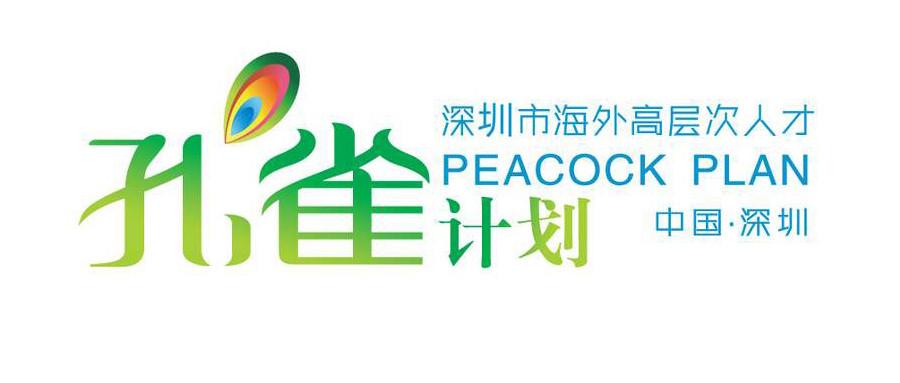 Lin and Wenjun enrolled to Peacock Plan