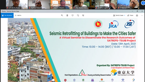 A virtual seminar for the provisional draft of seismic evaluation guidelines was held.