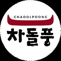 CDP_Logo_WhiteCirlce.png