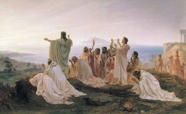 Pythagoreans' Hymn to the Rising Sun