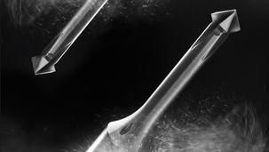 Снятие передней и задней фасок