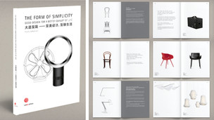 RED DOT Editorial Design