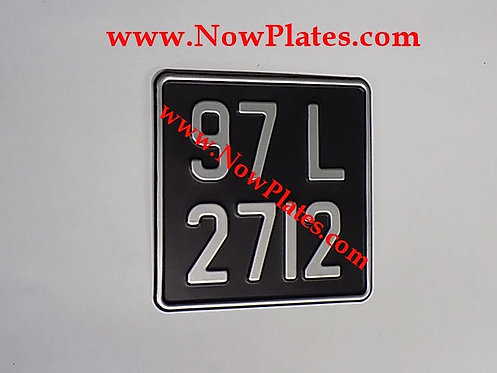 Black and Silver Pressed Motorcycle Plate with Border Medium No's 165x165mm