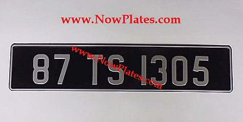 1 Only Vintage Pressed Plate 70mm