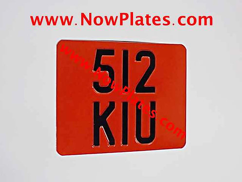 Pressed Motorcycle Plate  with a Colour and Size Choice / Medium (W3)