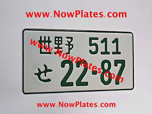 Only JDM Pressed Plate FE with a size and Colour Choice