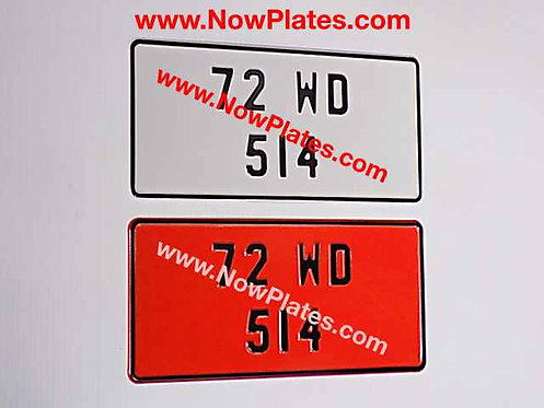 "Pair of Plain Pressed Plates with Small No's and a Colour Choice 12""x6"""