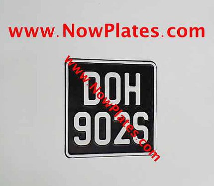 Black and White Pressed Motorcycle Plate with Border Medium No's 165x165mm