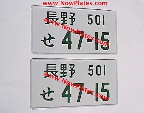 Pair of JDM Pressed Plate Medium No's with a size choice