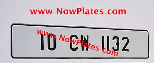 1 Only Plain Retro Pressed Plate with a Colour Choice Z4