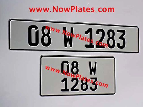 Plain German Pressed Plates Oblong and Square 300 x 150mm