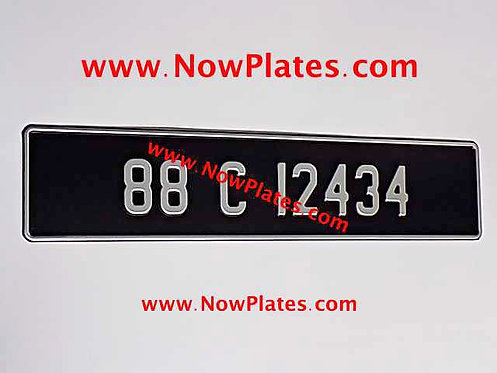 1 Only Oblong Plate with a Colour Choice and Medium No's (BSM59)
