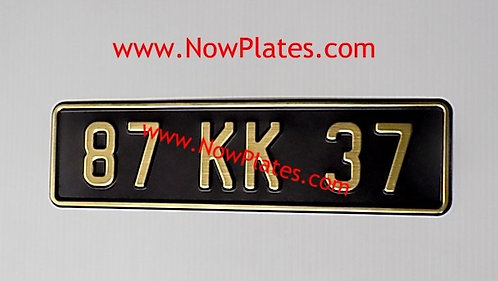 """Small Front Plate with a Colour Choice 13"""" 1/2  x  3"""" 1/2ins"""