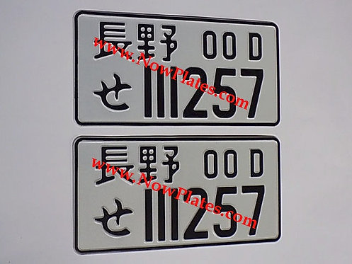 Pair of JDM Pressed Plate Medium No's with a size choice  (JE4)