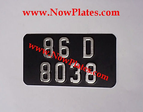 """Brushed Chrome Pressed Motorcycle Plate 7"""" x 4""""ins"""