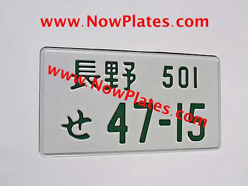 1 Only JDM Pressed Plate Medium No's with a size choice