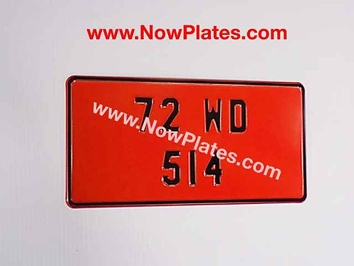 """1 Only Plain Pressed Plate with Small No's with a Colour Choice 12""""x6"""""""
