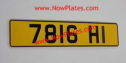 1 ONLY Retro White, Red or Yellow Pressed Plate (T1)