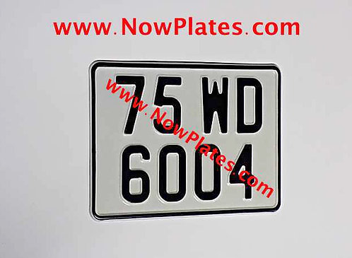 Black and White Pressed Motorcycle Plate with Border Medium No's 190x15