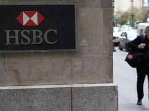 HSBC eliminará hasta 300 puestos de trabajo en la reforma de la banca comercial del Reino Unido
