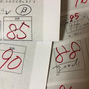 新高校生の初めてのテスト!