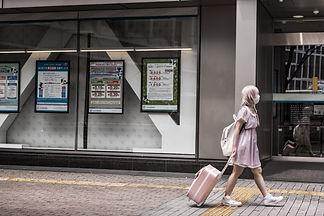 life style, japon