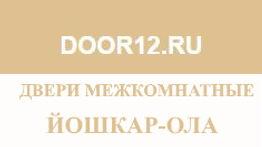 Door12ЙошкарОла.JPG