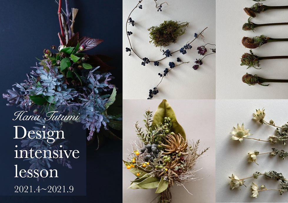 2021.4~9-Design-intensive-lesson広告.jpg