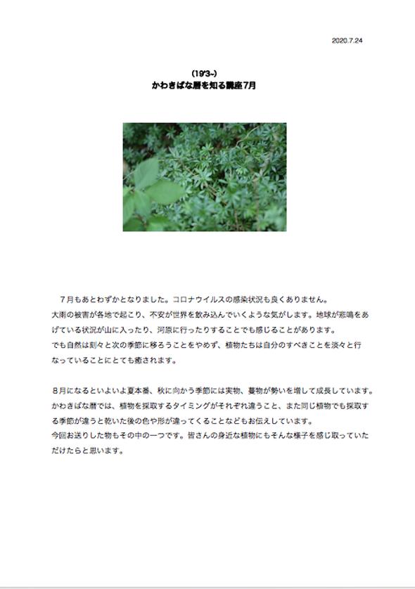 text07-koyomi.png