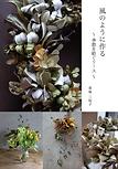 スクリーンショット 2015-12-03 13.37.41.png