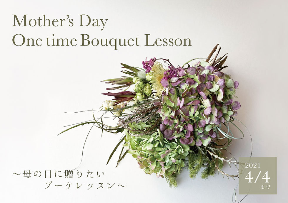 Mother's_Boquet_HP広告.jpg