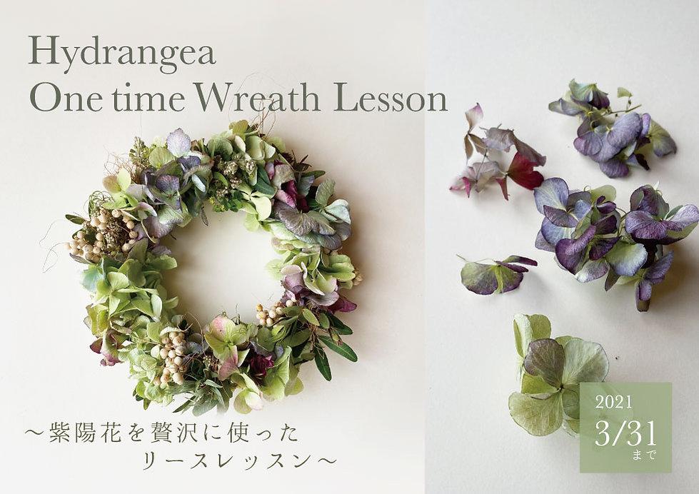 Hydrangea_Wreath_HP広告-2.jpg